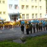 20-ий ювілейний пластовий табір у Словаччині