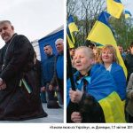 Мітинг в Донецьку