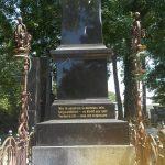 Напис на могилі небожа Маркіяна Шашкевича, феольдмаршала лейтенанта ц. і к. армії Олександра Шашкевича. Центральний Цвинтар м. Відень, Австрія.