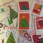 Новаки з латвійського осередку Пласту приготували новорічні листівки для українських військових