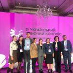 Пластунка Анастасія Слюсаренко представляє Пласт на 3-му Українському Жіночому Конгресі