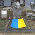 Опіка над могилами видатних українців у Австрії