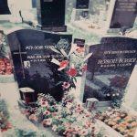Могила Осипа Тюшки з архіву п. Анастасії Кунько з с. Старий Мізунь Івано-Франківської обл.