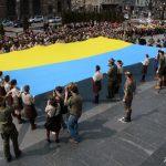 Пластова Присяга, Львів, 2013