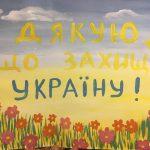 Латвійські пластуни передали українським військовим малюнки