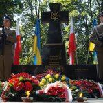 У Варшаві вшанували воїнів Української Народної Республіки