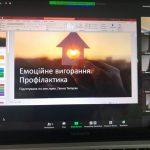Вишкіл впорядників Пташат: ми вміємо надихнути навіть з екрану