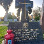 Упорядкування могил українців у Лондоні