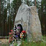 «Соловецький камінь» перед могильником у Сандармоху. На камені напис: «Люди, не вбивайте одне одного»