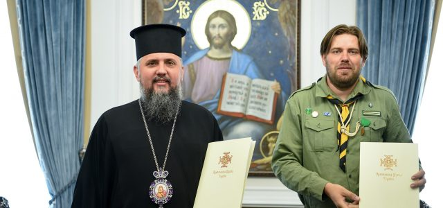 Український Пласт та Православна Церква України підписали меморандум про співпрацю