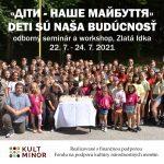 """Пластуни Словаччини проведуть семінар і воркшоп """"Діти - наше майбуття"""""""