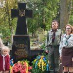24 серпня 2021 року, пластуни у Варшаві взяли участь в урочистостях з нагоди 30-ліття Незалежності України